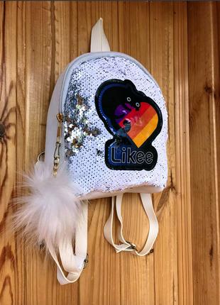 Рюкзачок рюкзак с пайетками лайки likee