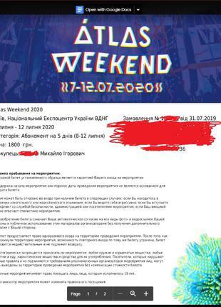 Билет Atlas Weekend (на все 5 дней)