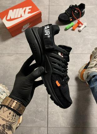 Nike air presto black x off white