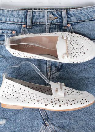 Белые туфли, балетки, лоферы, мокасины 37 размера