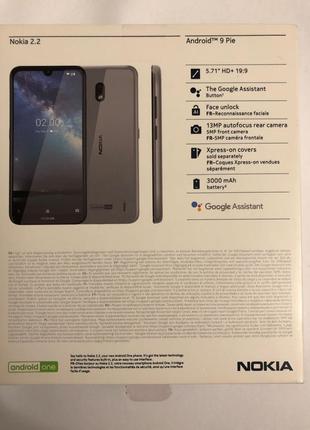 Nokia 2.2 (2/16)