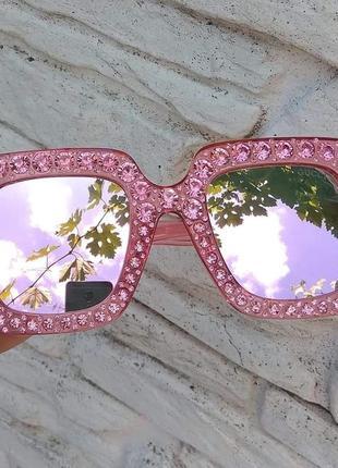 Новые модные очки зеркальные с камушками, розовые