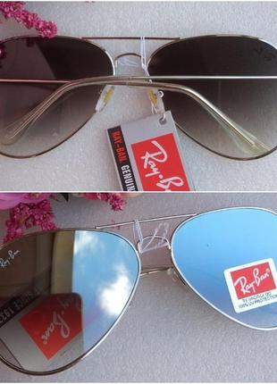 Новые стильные очки авиаторы, ровные, зеркальные