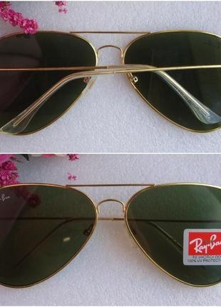 Новые стильные очки авиаторы ровные, зеленые (бутылочные)