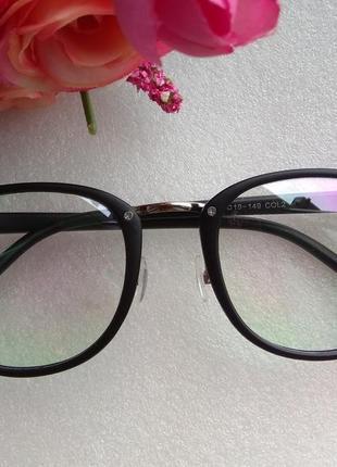 Новые очки имиджевые с антибликом (развод на стекле) уценены