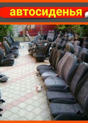 Авто салон сиденья диван на Ваш автомобиль