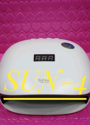 SUN4S лампа для маникюра и педикюра