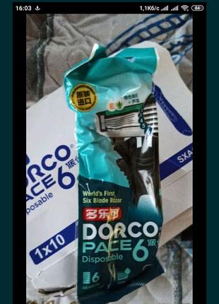Леза бритва Dorco pace 6
