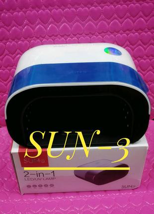SUN 3 48 ВТ