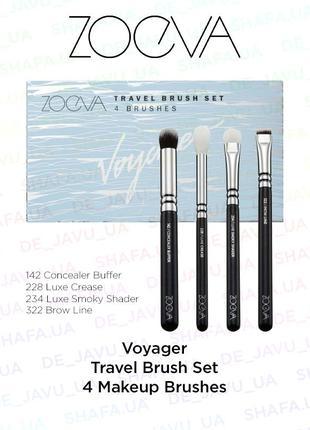 Дорожный набор кистей для макияжа zoeva voyager travel brush set