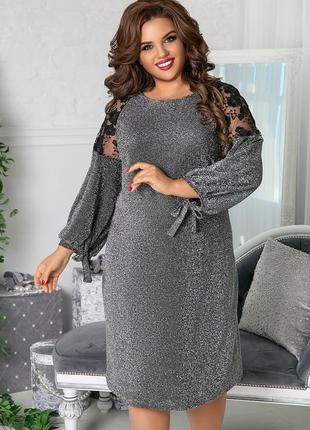 Нарядное платье большие размеры