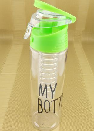 Бутылка для воды с колбой для фруктов