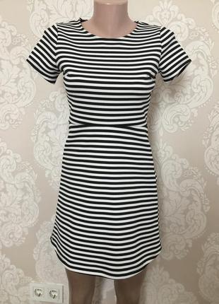 Платье в полоску/ фактурное платье