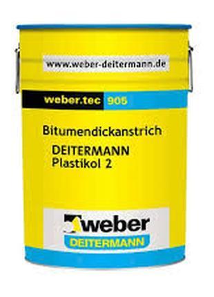 Weber.tec 905 - армированное фиброй битумное покрытие, 33кг.