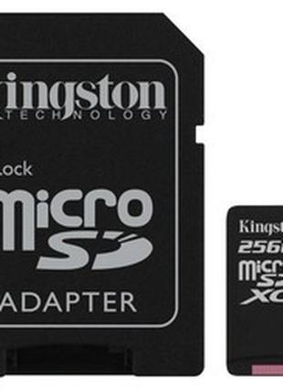 Картка пам'яті/карта памяти Kingston 256GB(SDCS/256GB)