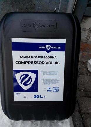 Масло для винтовых компрессоров канистры по 20 л.
