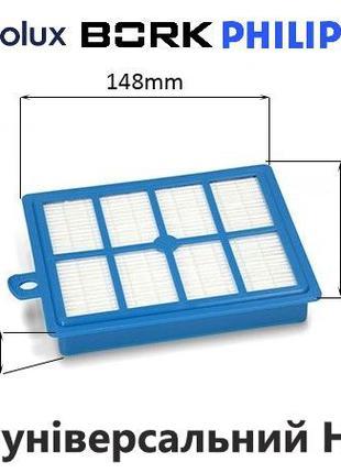 Фильтр выходной HEPA для пылесоса AEG, Electrolux, Philips,Thomas