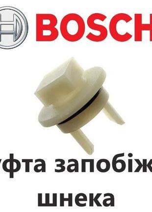 Муфта шнека для м'ясорубки, комбайна Bosch, втулка мясорубки, нож