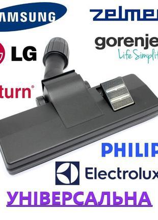 Щетка пылесоса универсальная Samsung Philips LG щітка пилососу...