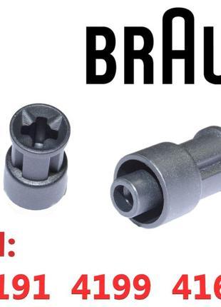 Муфта, втулка моторного блока для блендера Braun-АНАЛОГ, насадка