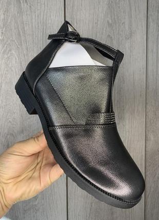 Туфли на девочку children choose