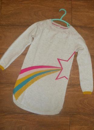 Вязаное платье с рукавом на 6-7 лет