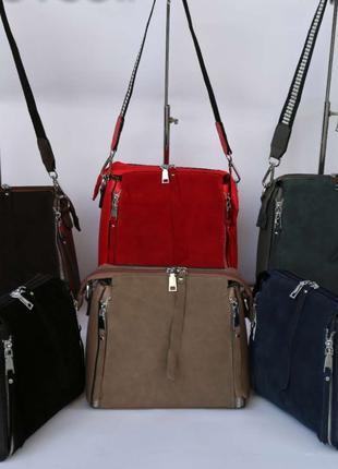 Женская кожаная сумка, сумка из натуральной кожи