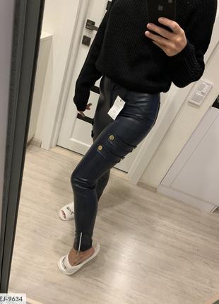 Женские кожаные брюки Размеры 42-56 Разные цвета