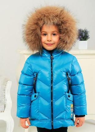 Р. 104-116 зимняя, теплая, удобная, качественная куртка