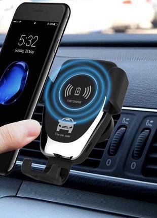 Автомобильный держатель с беспроводной зарядкой + Подарок