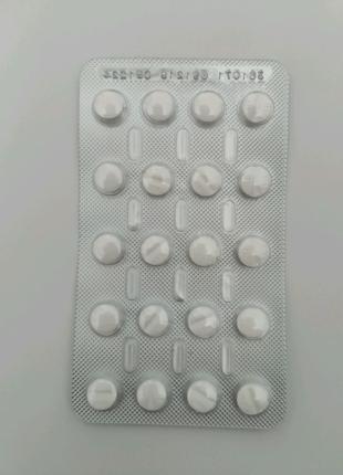 Таблетки Дуфастон