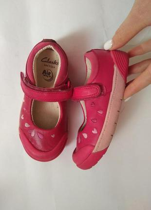 Туфли туфельки на липучках кожа 24 размер 15 см