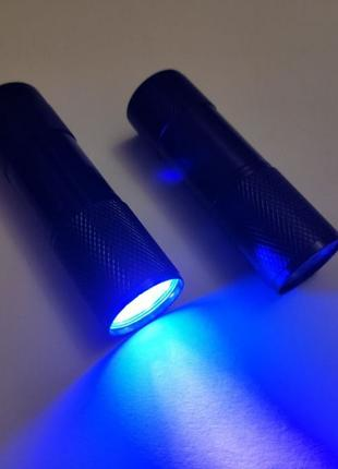 Фонарь светодиодный. Ультрафиолетовый LED (УФ - 395nm~400nm, 3...