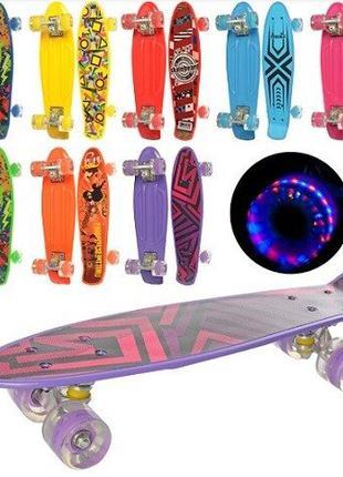 Пенни борд, скейт MS 0749-1, колеса светятся, 8 видов