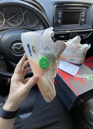 Nike air jordan 4 retro beige