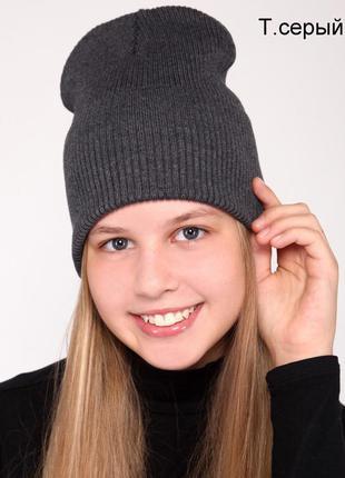 Подростковая демисезонная шапка для девочки от 7 лет 54 56 58