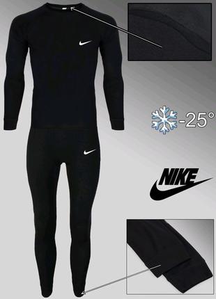 Комплект Термобелья Nike (Черный)