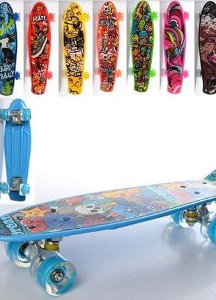Пенни борд, скейт, скейтборд MS 0749-5, колеса светятся, 10 видов