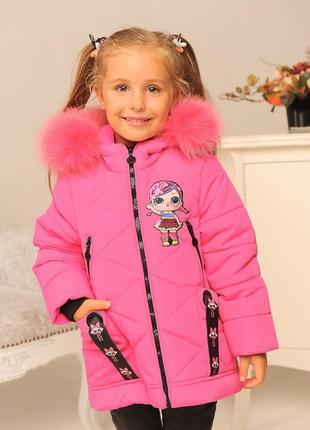 Р. 104-116 зимняя, удобная, качественная куртка