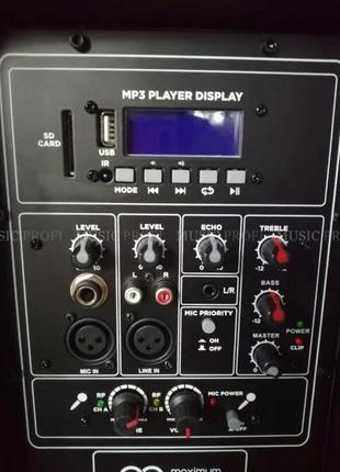 Активная акустическая система с аккумулятором Maximum Acoustics M