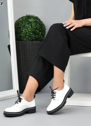 ❤ женские белые кожаные туфли лоферы ❤