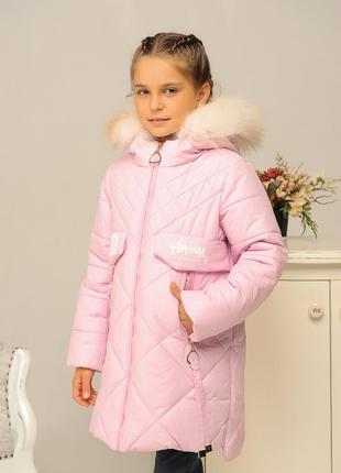 Р. 122-152 стильный зимний пуховик на девочку