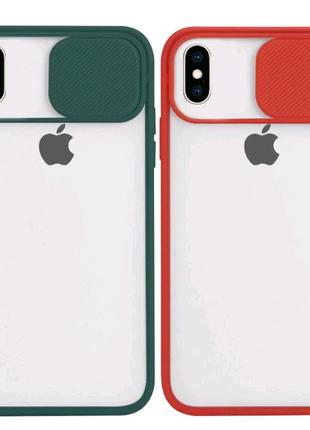 Чехол Camshield mate TPU со шторкой для камеры для Apple iPhone X