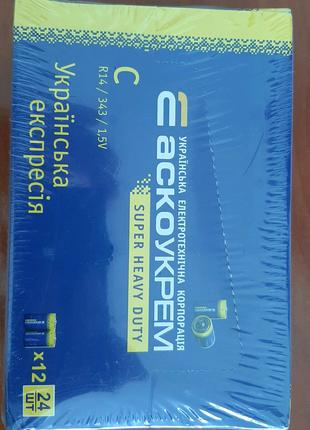 Батарейка солевая Аско-Укрем C R14/343/1.5V