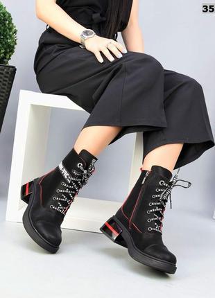 ❤ женские черные зимние кожаные ботинки ботильоны ❤