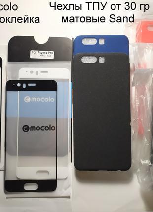 Чехол стекло  Mocolo Huawei P9 P10 P 9 10 Plus lite nova 2 Plus