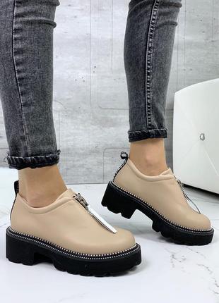 Стильные бежевые туфли на тракторной подошве