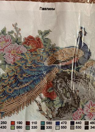 Схемы для вышивки бисером