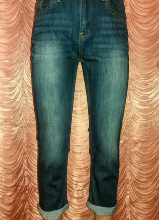 Джинсы.CROP Vintage Denim. На 42 размер.