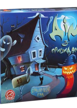 """Игра настольная """"Дом с привидениями"""" 911432"""